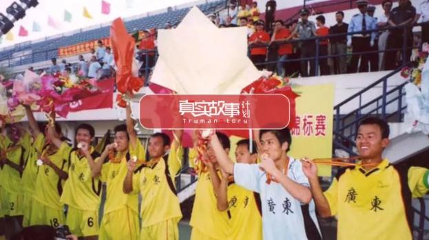 语文老师带的足球队,杀进了世界杯