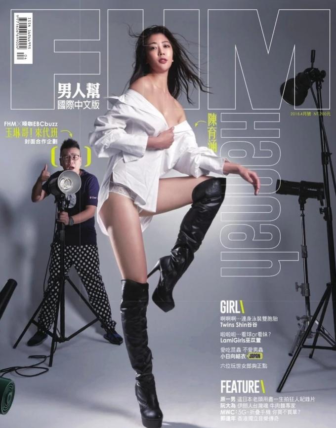 FHM男人幫國際.中文版 2019年4月號 第226期