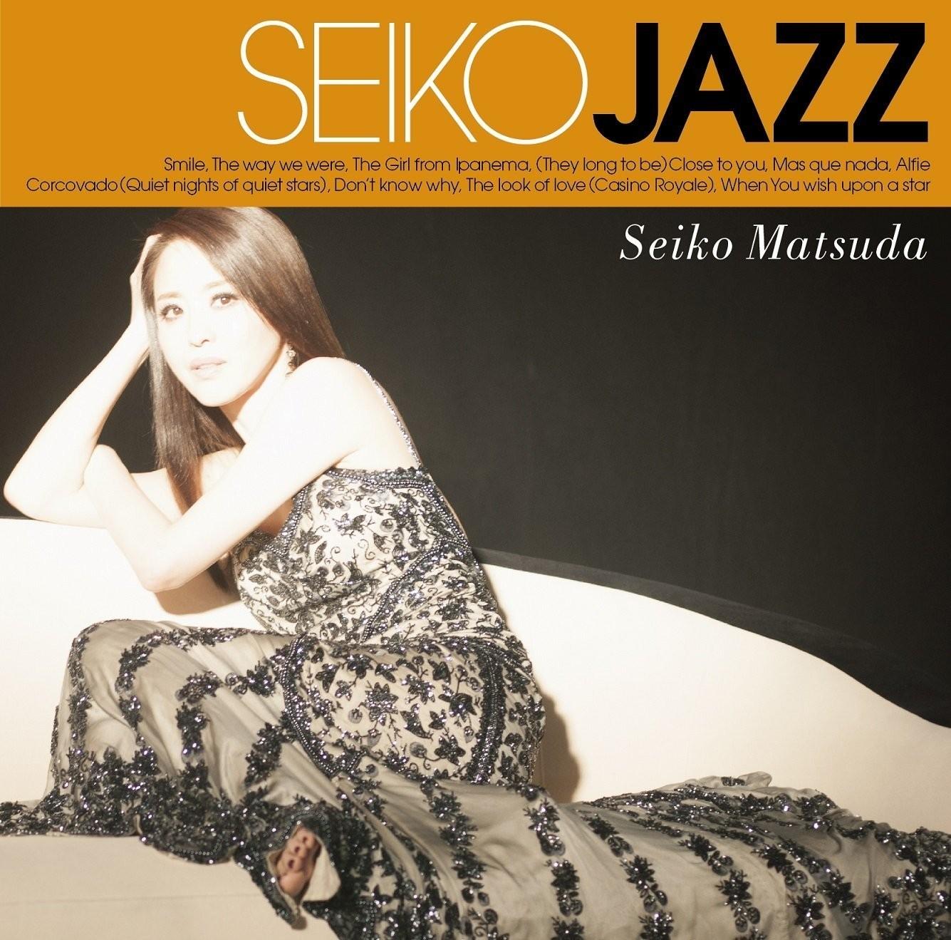 松田聖子 (Seiko Matsuda) – SEIKO JAZZ [24bit Lossless + MP3 320 / WEB] [2017.03.29]
