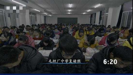 毛坦厂中学复读班