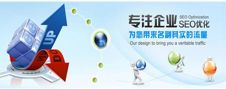 最新最全面的网站优化前端解决方案【网站SEO优化方案都在这里】