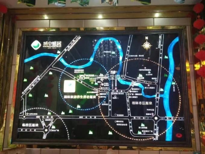 【千艺模型】桂林城中雅居