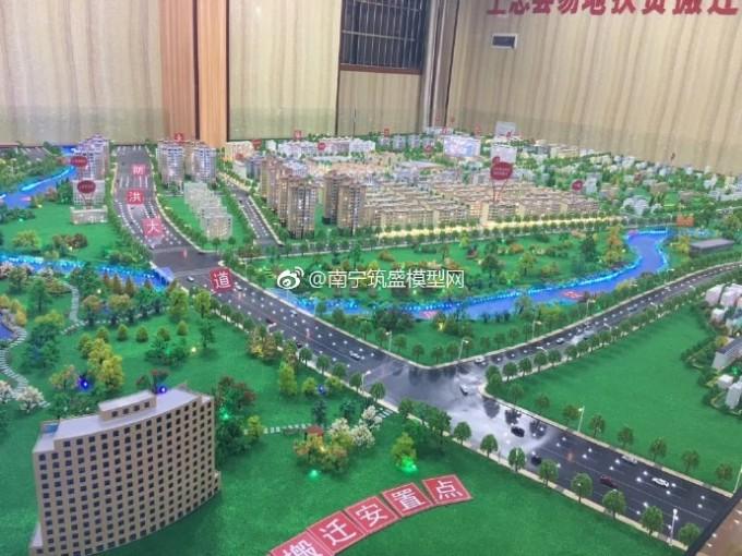 【艺雅模型】南宁上思县江平易地扶贫搬迁工程规划模型