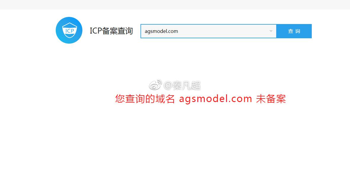 【筑盛】南宁艾格斯模型这个网站的备案还没下来…