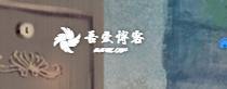 字体logo创建