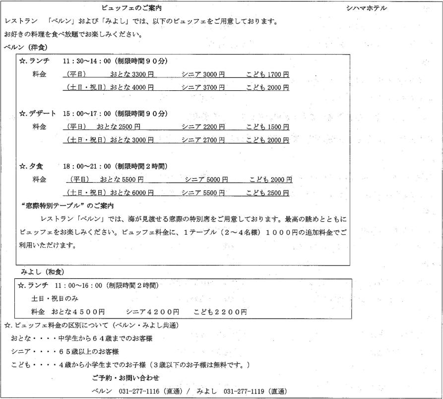 图片[1]-2016年12月日语JLPT N2真题在线答题MP3付-日本!日本语