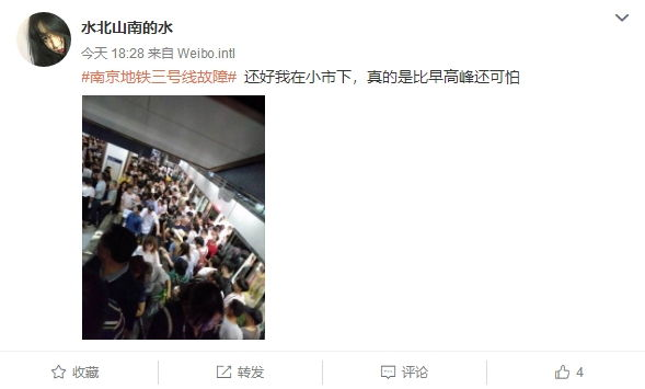 南京地铁突发故障:列车在长江隧道待了半小时-玩懂手机网 - 玩懂手机第一手的手机资讯网(www.wdshouji.com)