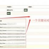 Zblogphp自动内链插件推荐:超级SEO内链插件管理【SEO建站】