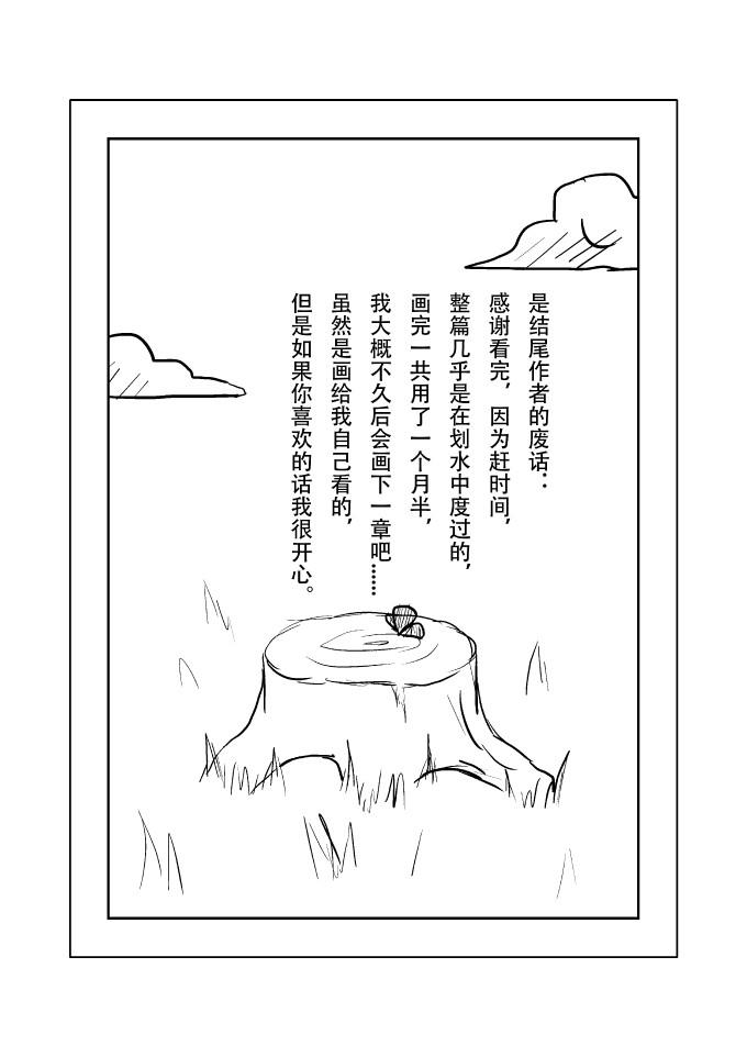 [Image: ZGsCUf.md.jpg]