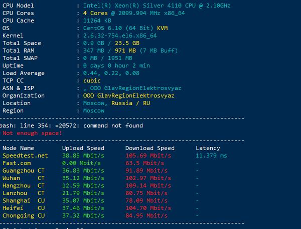 Dignusdata:香港PCCW及圣何塞CN2 GIA VPS机器评测