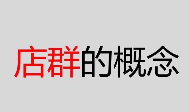 QQ浏览器截图20190317175952