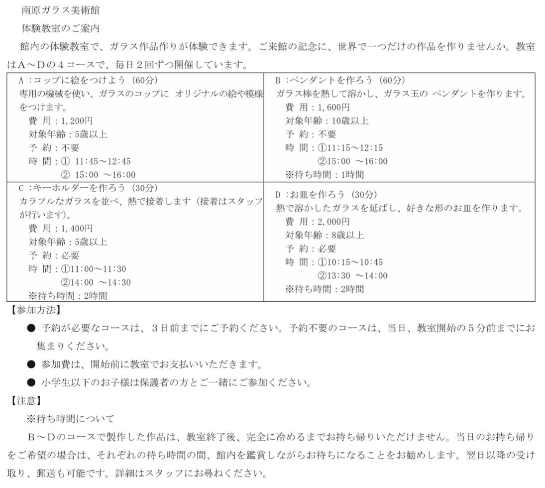 图片[1]-2015年12月日语JLPT N2真题在线答题MP3付-日本!日本语