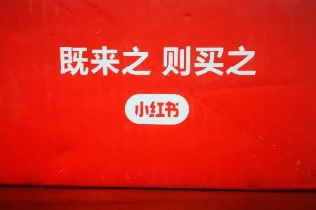 快速做好小红书代运营只需三个步骤