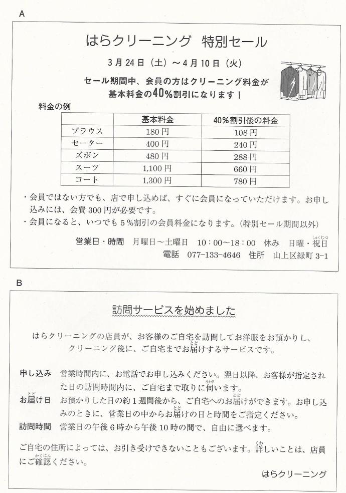 图片[1]-2018年7月日语JLPT N3真题在线答题-日本!日本语