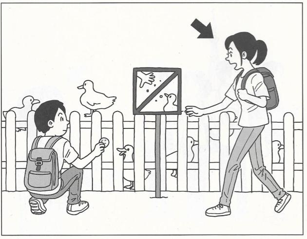 图片[3]-2018年7月日语JLPT N3真题在线答题-日本!日本语