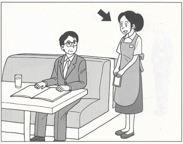 图片[2]-2018年7月日语JLPT N3真题在线答题-日本!日本语