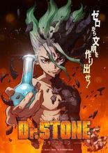 新石纪/Dr.STONE
