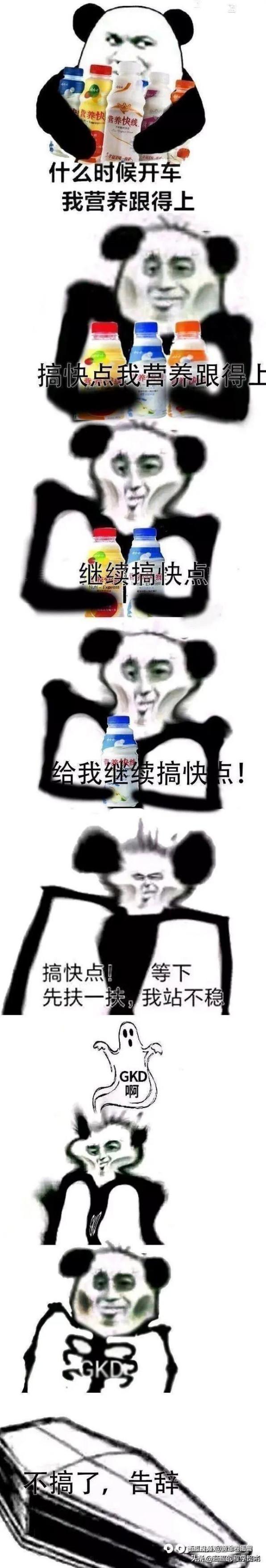 快手福利营养快线精品养眼车合集分享