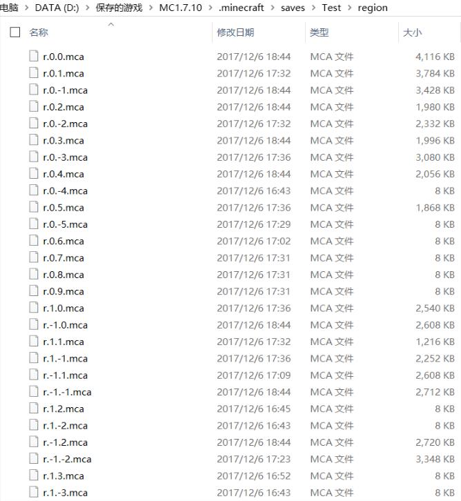 《我的世界》PE存档转PC教程