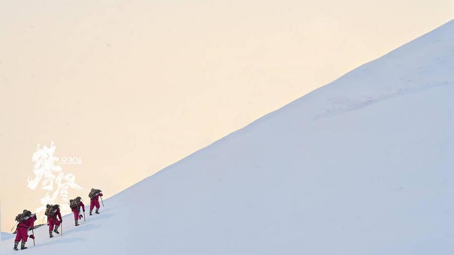 《攀登者》官方发布高清壁纸:吴京领衔主演 9月30日全国上映-玩懂手机网 - 玩懂手机第一手的手机资讯网(www.wdshouji.com)