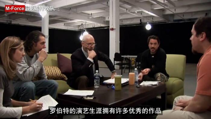 《复联 4》幕后特辑之小唐尼试镜钢铁侠 导演和漫威表示非他莫属