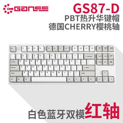 GANSSGS87-D