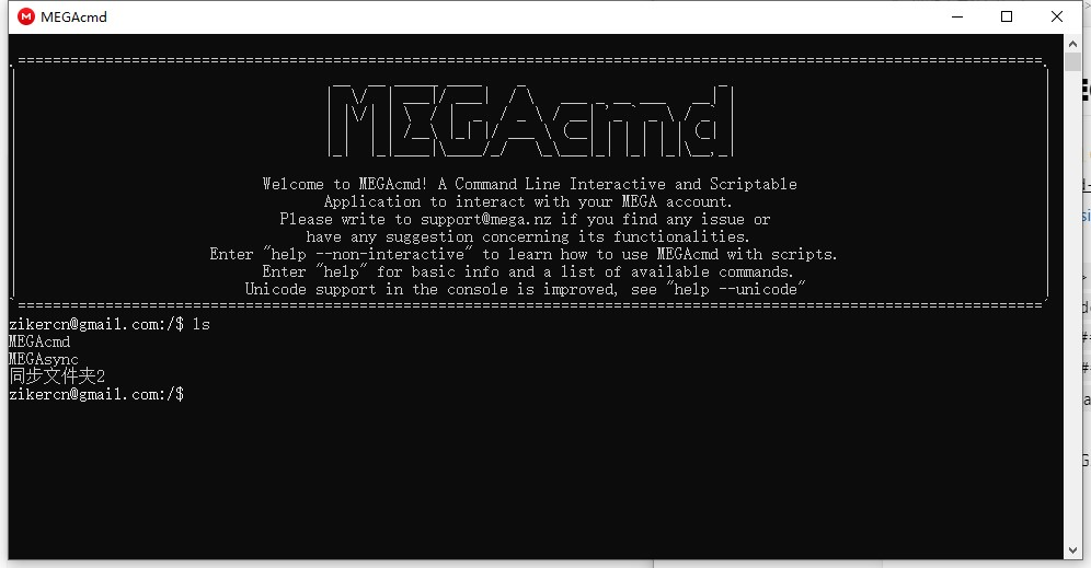 MEGAcmd-Win2