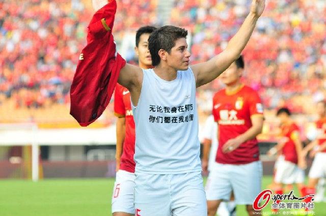 2013年中超广州恒大赛程赛果