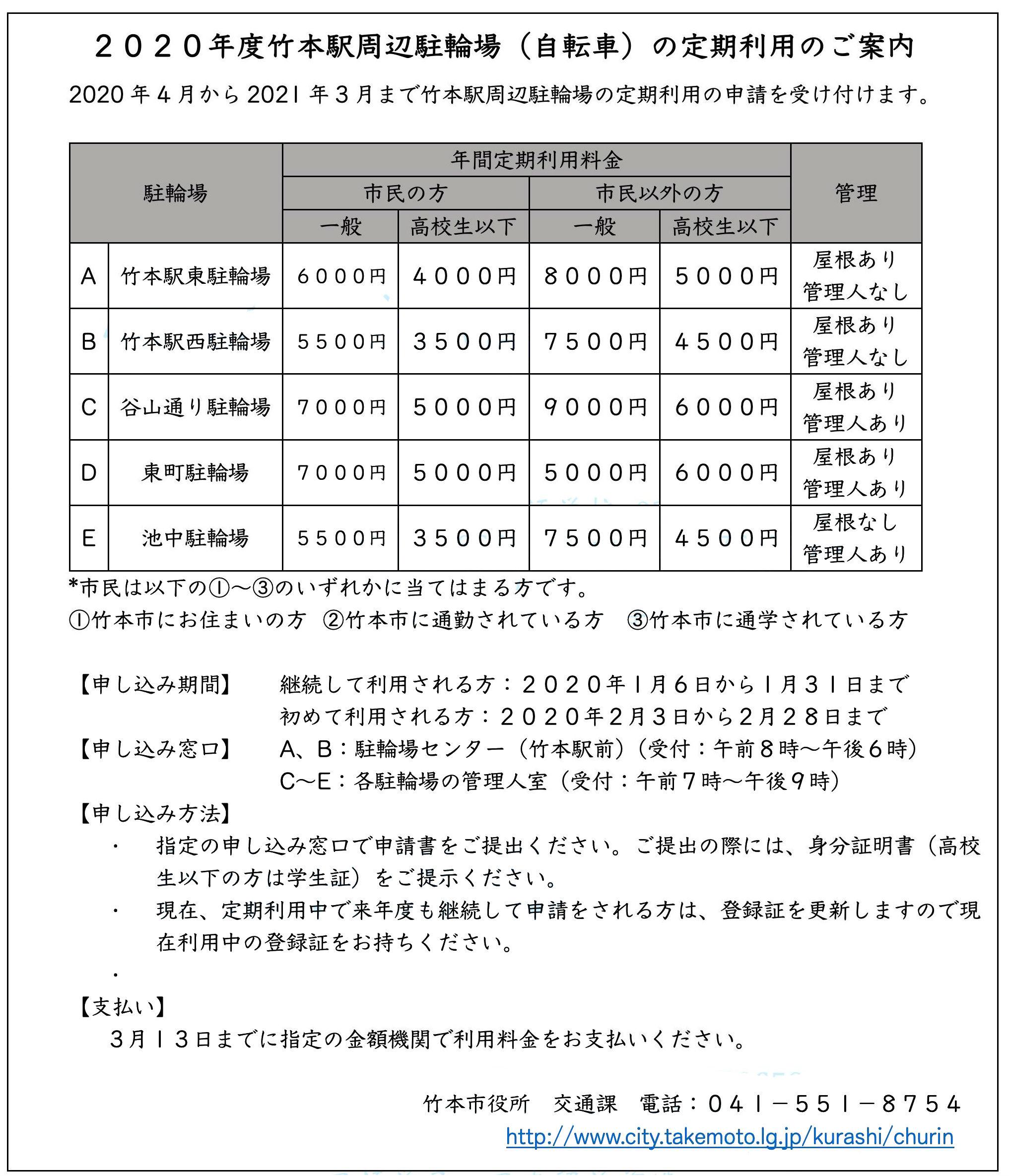 图片[1]-2019年7月N2真题图片版 来自微博@我是西蒙何-日本!日本语