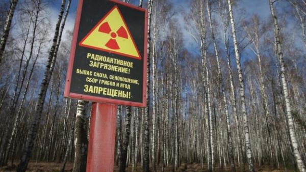 放射性污染