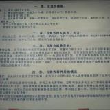 eF2Xct.th.jpg
