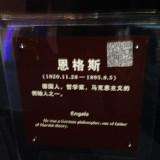 eFC0SA.th.jpg