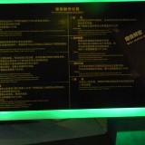 eFVB4K.th.jpg