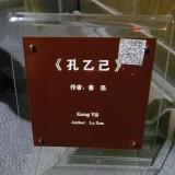 eFZp2F.th.jpg