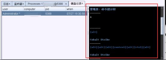 Cobaltstrike系列教程(六)文件管理与进程管理1310