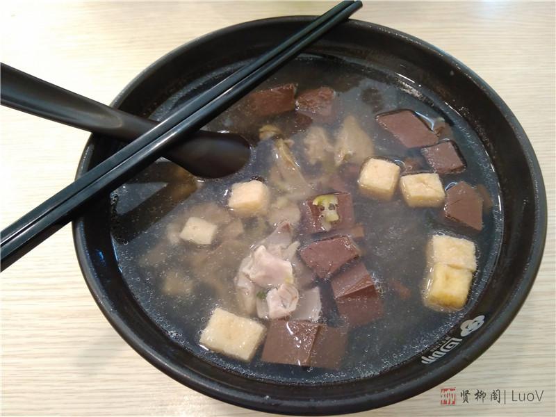 南京第一餐,鸭血粉丝