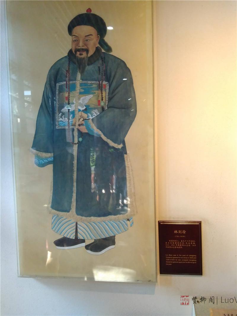 两江总督之一,他的一次著名的禁毒行动导致了中国近代史的开端,此次行动之前,他以诗明志,这首诗后来广为流传