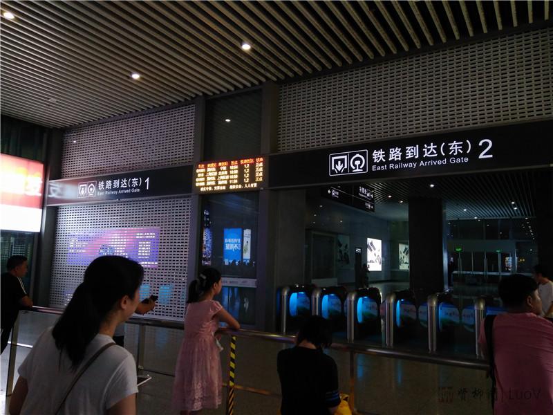 来南京南站接从上海过来的同学T