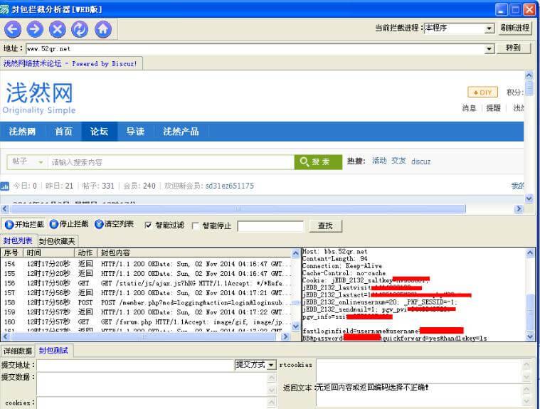 易語言抓包浏覽器 web内核