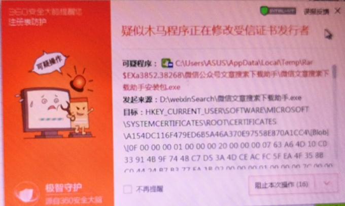 在软件文本框输入汉字就显示问号
