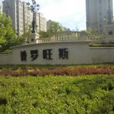 eJcywV.th.jpg