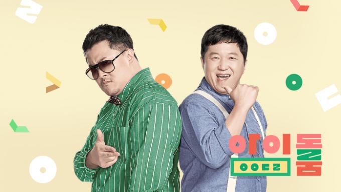 JTBC Idol Room E76  [TSKS][全场中字][720P/MKV/1.08G/度盘]