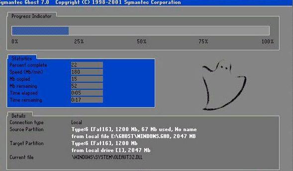 u盘装系统教程