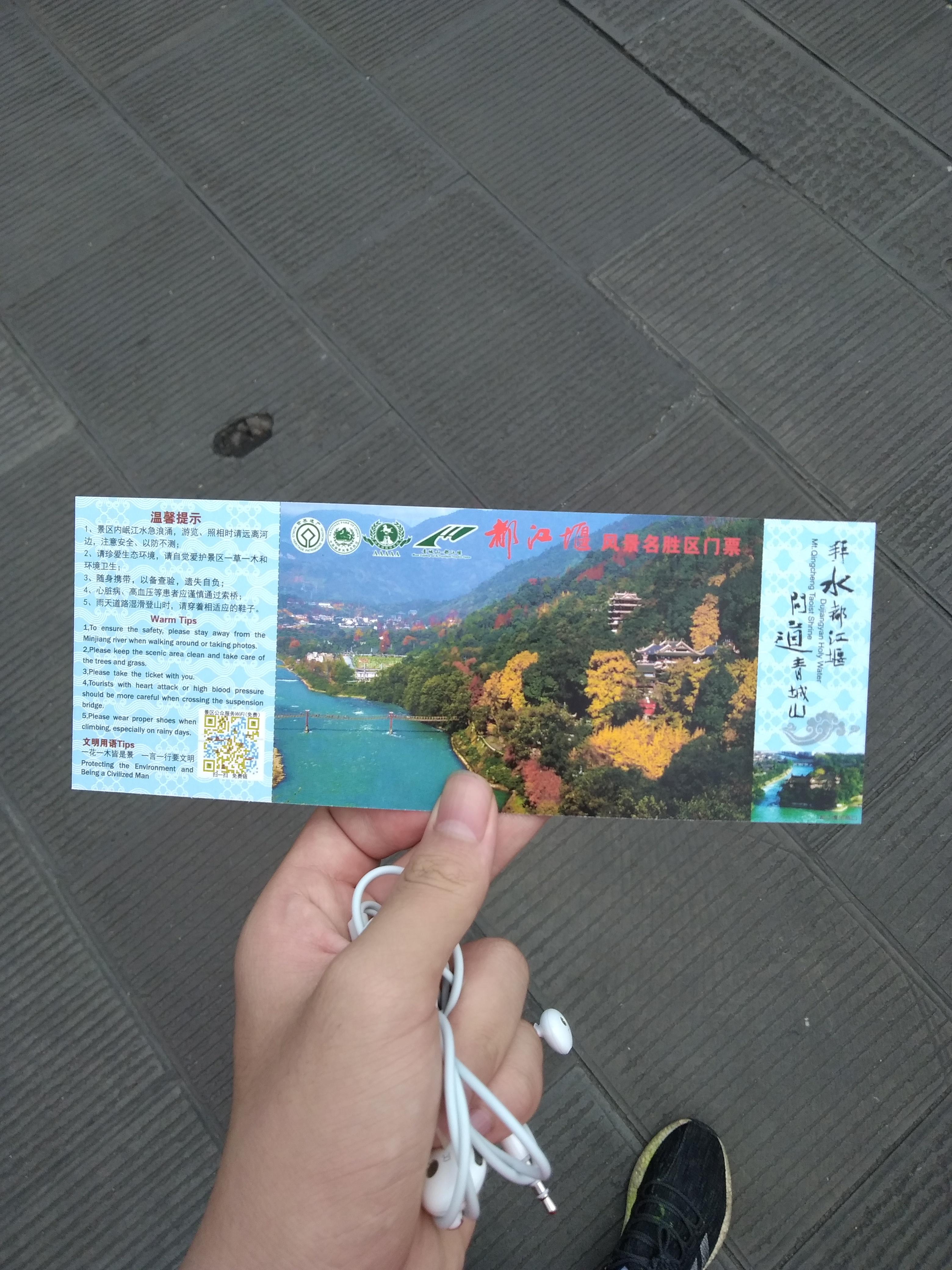 #5 LiDui Park Trip 1.