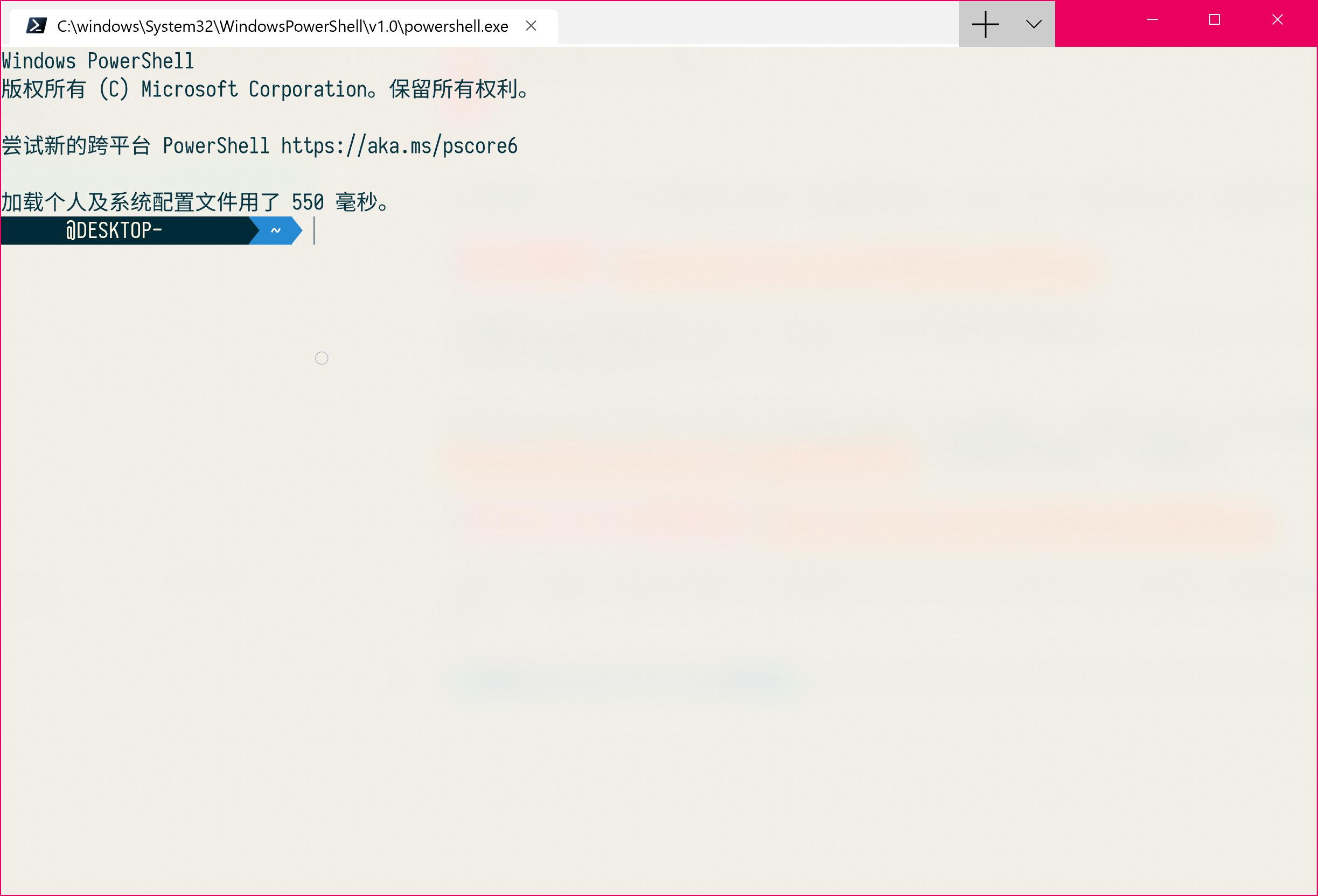 Windows Terminal 美化实例