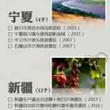 ecXVe0.th.jpg