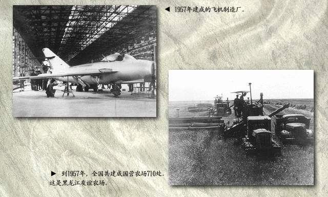 ehN8G4.jpg