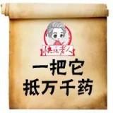 e7yFNF.th.jpg