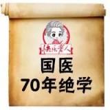 e7yG3d.th.jpg