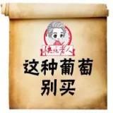 e7yuB6.th.jpg